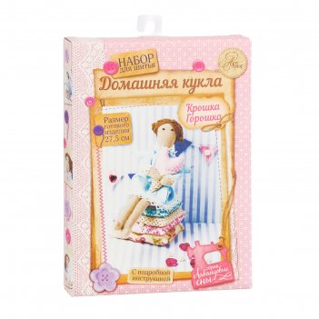 Интерьерная кукла «крошка горошка», набор для шитья, 17 x 26 см