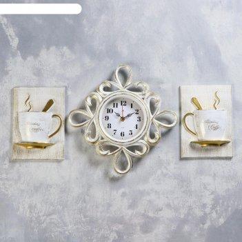Часы настенные  бело-золотые чашки d=13 см +2 чашки, плавный ход