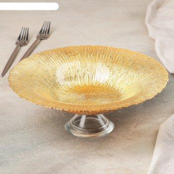 Блюдо на ножке «золотая кувшинка», 30 см