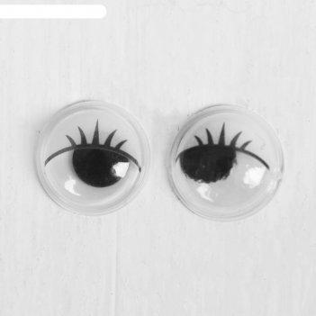 Глазки на клеевой основе, набор 1000 шт, размер 1 шт 1 см