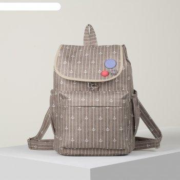 Рюкзак молод настя, 28*16*39, отд на стяжке, 2 н/кармана, 2 бок кармана, к