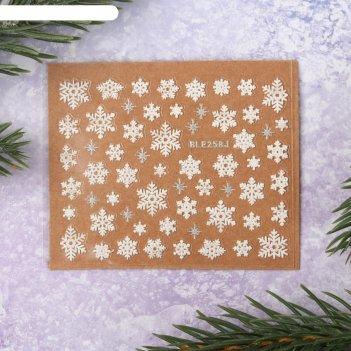Наклейки для ногтей «снежинки», 3d, цвет белый/серебристый