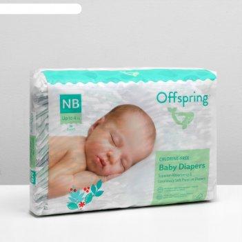 Подгузники, offspring nb до 4 кг. 56 шт. расцветка листочки