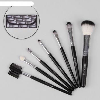 Набор кистей для макияжа «пленение», 7 предметов, футляр на кнопке, цвет с