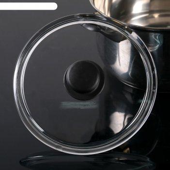 Крышка стеклянная 200 мм, прессованная, низкая