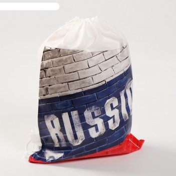 Мешок для обуви russia, 26 х 37,5 см