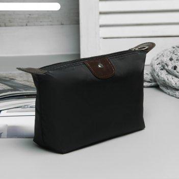 Косметичка-сумочка на молнии однотонная, 1 отдел, чёрная