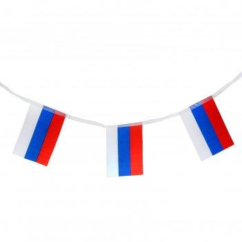 Флаги россии навесные,  10х15 см, 10 шт, l=2.5 м, полиэстер