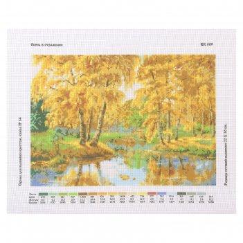Канва схема для креста «осень в отражении»