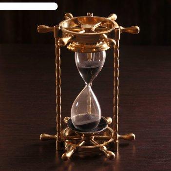 Песочные часы штурвал латунь, стекло, песок (5мин) 16х14х20 см
