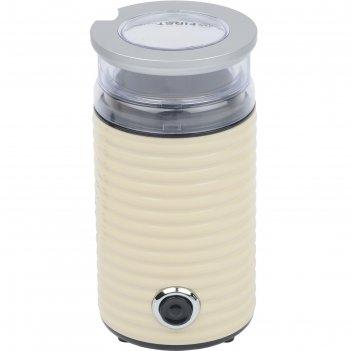 Кофемолка first fa-5482-2-cr, электрическая, 160 вт, 65 г, бежевая