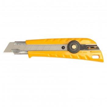 Нож olfa ol-l-1, с выдвижным лезвием эргономичный, 18 мм