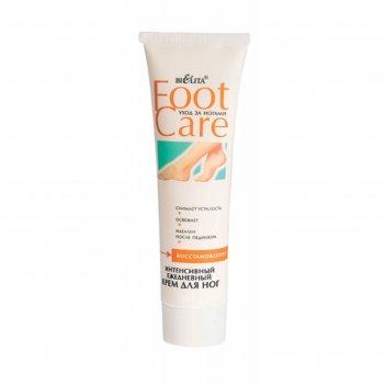 Крем для ног bielita foot care, интенсивный, 100 мл