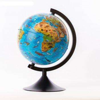 Глобус зоогеографический детский диаметр 210мм классик