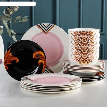 Сервиз столовый magistro «миледи», 24 предмета, 6 салатников, 6 тарелок 20