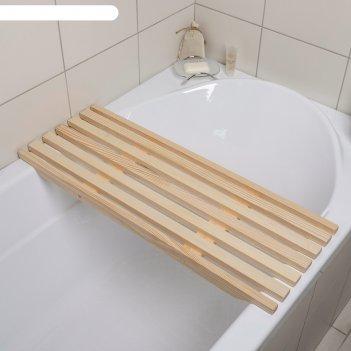 Сиденье в ванну 680*310*40 мм