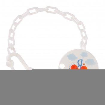 Держатель для пустышки «я люблю папу» на цепочке, цвет белый