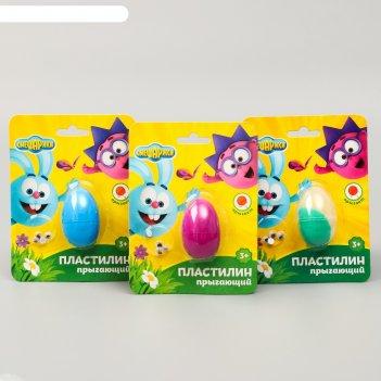 Жвачка для рук, прыгающий пластилин, смешарики, в яйце, 14 грамм, цвет мик