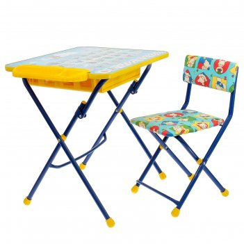 Набор детской мебели никки. азбука складной: стол, стул мягкий и пенал, цв