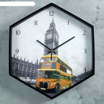 Часы настенные, серия: город, желтая субмарина, шестиугольные, 34х39 см