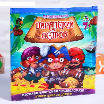 Магнитная игра пиратский остров