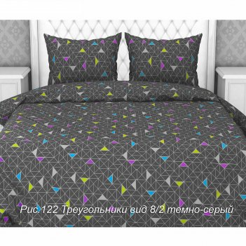 Постельное бельё 2 сп «треугольники», цвет темно-серый, 175х210см, 180х210