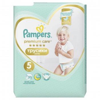 Трусики pampers premium care, размер 5, 20 шт.