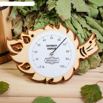Гигрометр для бани  листок, 19,3х13см, добропаровъ