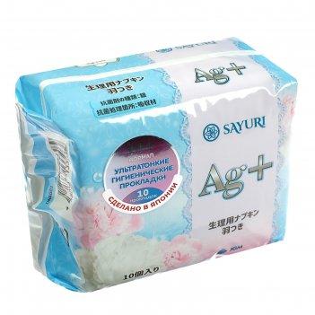 Гигиенические прокладки argentum+, нормал, 24 см, 10 шт
