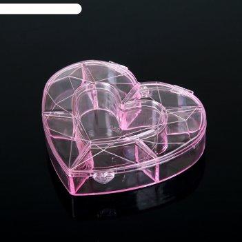 Бокс для хранения 7 отделений сердце 11,5х11,5х2,5 см,