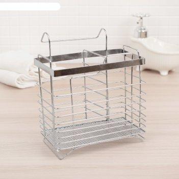 Сушилка для столовых приборов подвесная на ножках 14,5x11x17 см, прямоугол
