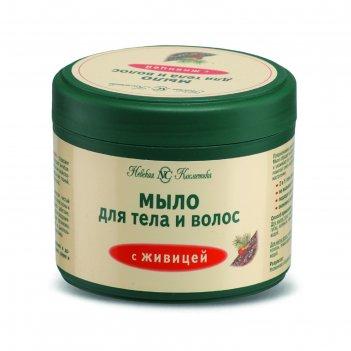Мыло для тела и волос невская косметика с живицей, 300 мл