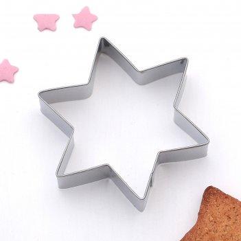 Форма для вырезания печенья «звезда»