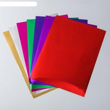 Набор цветной бумаги зеркальная самоклеящаяся,  7 листов 7 цветов,  80 г/м