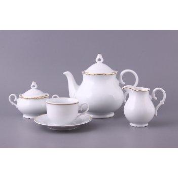 Чайный сервиз на 6 персон 15 пр. офелия 662 1200/200 мл