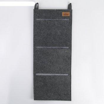 Органайзер для хранения подвесной classic, тёмно-серый, 25х60см