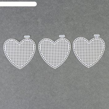 Канва для вышивания «сердце», 7,5 x 7,5 см, 3 шт, цвет белый