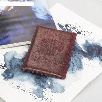 Обложка для паспорта, тиснение герб, цвет бордовый