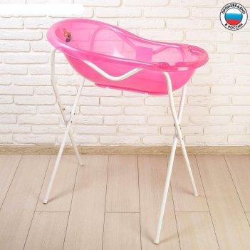 Подставка под ванночку универсальная «бабочка»