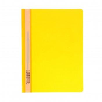 желтые папки