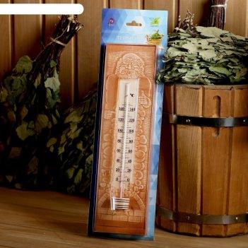 Термометр для бани и сауны деревянный, до 150°c, 37x10,4 см