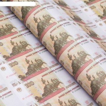 Бумага упаковочная  100 рублей, 50 х 70 см