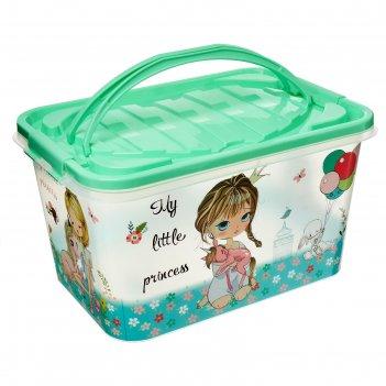 Ящик для игрушек «принцесса» с ручкой и крышкой, 15 л, микс