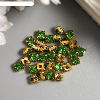 Хрустальные стразы в цапах астра 6 мм, 40 шт/упак, золото/светло-зелёный