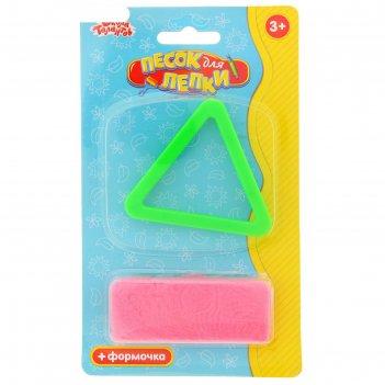 Песок для лепки треугольник 28 гр, цвет розовый