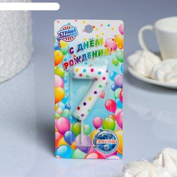 Свеча в торт на день рождения, цифра 7
