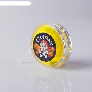Йо-йо пират+ шарики внутри, d=4,7см цвета микс