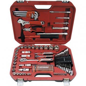 Набор инструментов standart 98 предметов
