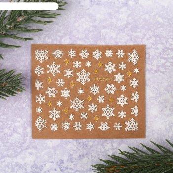 Наклейки для ногтей «снежинки», 3d, цвет белый/золотистый