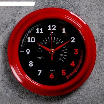 Часы настенные спидометр, рубин, 21х21 см
